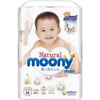 Bỉm dán quần Moony Natural size Nb63 S58 M46 L38 L36 XL32 thumbnail