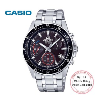 Đồng hồ Nam Casio Edifice EFV-540D-1AVUDF dây kim loại