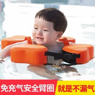 phao bơi cho bé 0-3 tuổi