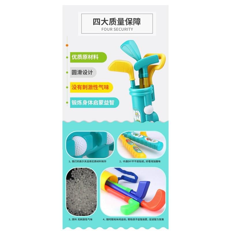 Đồ chơi trẻ em, dụng cụ chơi golf bằng nhựa cho bé, đồ chơi vận động luyện kỹ năng tay mắt cho trẻ từ 3-8 tuổi