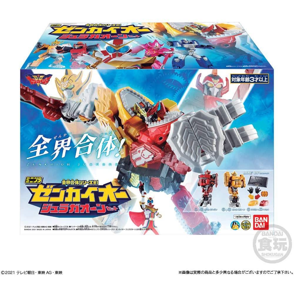 Đồ chơi lắp ráp MiniPla Zenkaioh  Kikai Sentai Zenkaiger Chính hãng