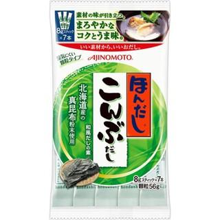 Hạt nêm Rong Biển Ajinomoto 56g thumbnail