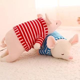 Lợn bông 40cm lẻ 45k