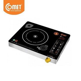 Bếp Hồng Ngoại Comet CM5559 BH 12 Tháng