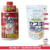 Combo Nước tẩy vệ sinh lồng máy giặt Rocket + Bột baking soda Sesuki 500g (tẩy trắng) Rocket - Hàng Nhật nhập khẩu