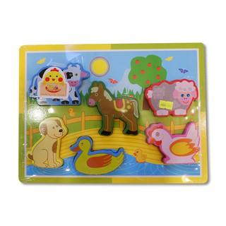 Bộ đồ chơi bảng ghép gỗ Happy Gold