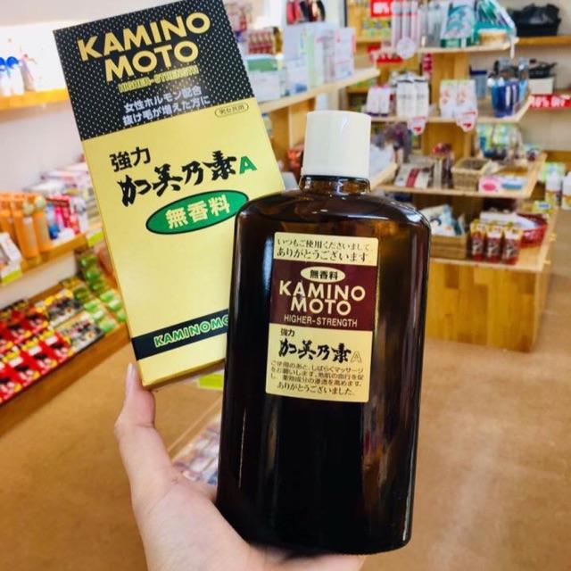 Tinh chất S kích thích mọc tóc Kaminomoto higher strength 200ml ...