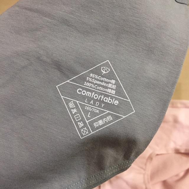FS50k_[Set 3 Quần] Quần lót nữ Comfortable trơn cotton (ảnh thật ở cuối)