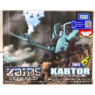 Thú vương đại chiến – Chiến binh thú KABTOR ZW03 972037