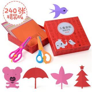 [GIÁ TỐT] Combo 2 bộ đồ chơi cắt giấy tạo hình đa dạng 240 tờ tặng kéo loại tốt (Loại tốt)