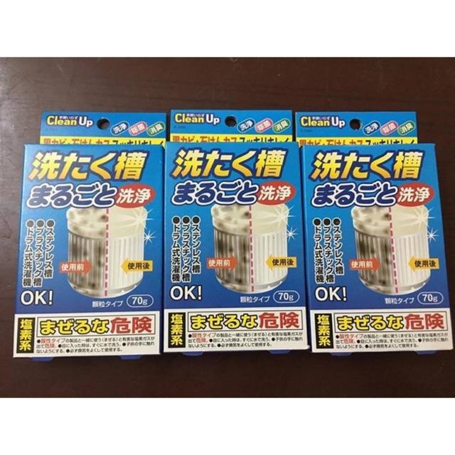 Gói tẩy vệ sinh lồng giặt 70g - 2838336 , 298378336 , 322_298378336 , 36000 , Goi-tay-ve-sinh-long-giat-70g-322_298378336 , shopee.vn , Gói tẩy vệ sinh lồng giặt 70g