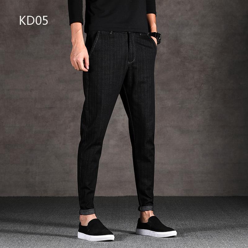 kind05.vn 🌟Pants quality clothesdenim pant fashion clothing simple men's clothing Korean dress trendy men's must-have