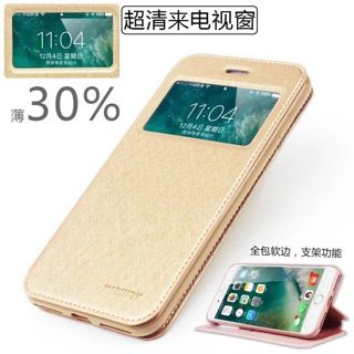 Ốp điện thoại iphone 6+