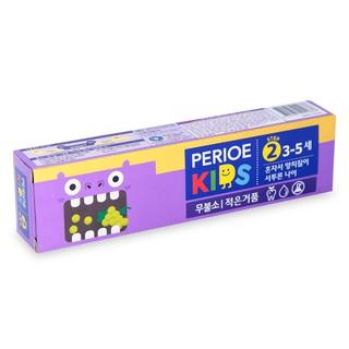 Kem đánh răng trẻ em Perioe (3-5 tuổi)