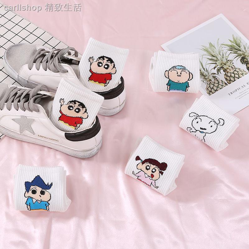 Bộ 5 Đôi Vớ Cotton Kiểu Hàn Quốc - 22999142 , 3711058511 , 322_3711058511 , 131800 , Bo-5-Doi-Vo-Cotton-Kieu-Han-Quoc-322_3711058511 , shopee.vn , Bộ 5 Đôi Vớ Cotton Kiểu Hàn Quốc