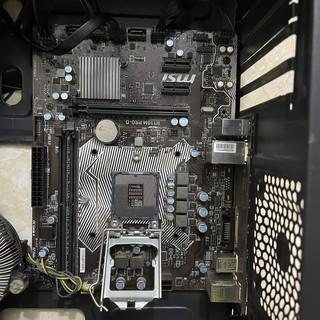 Mainboard MSI H110 PRO-D chính hãng đẹp như mới