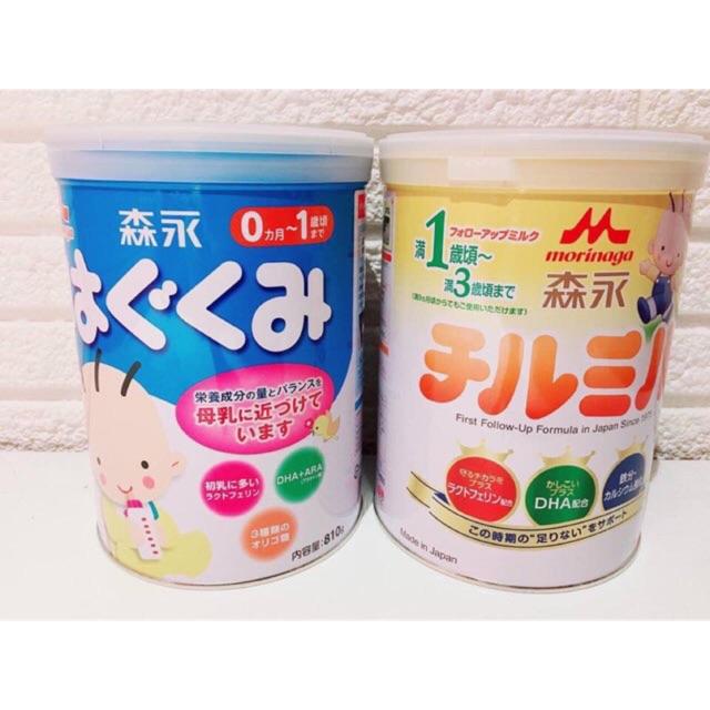 Sữa Morinaga số 0