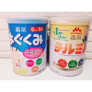 [8 2021] Sữa MORINAGA nội địa Nhật đủ số 0-1, 1-3 Date mới, hàng Air 810gr