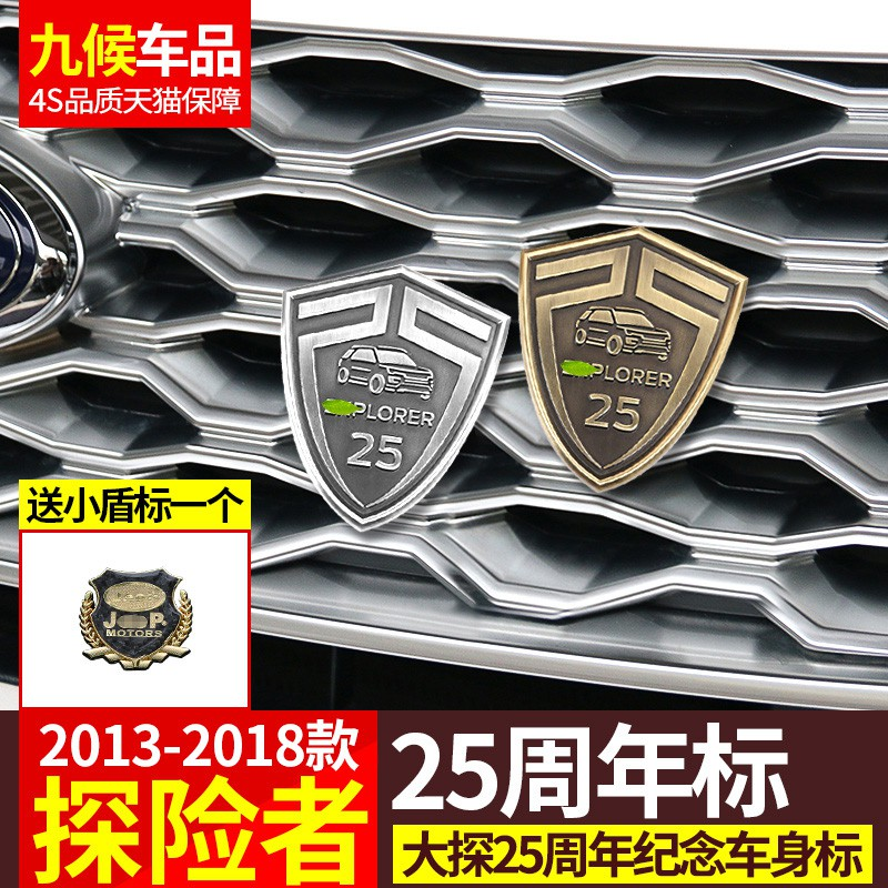 sticker dán trang trí xe ô tô