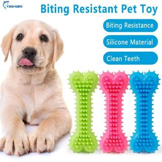 ★ Pet Dog Chew Teeth Clean TPR Toys Puppy Molar Chewing Treat Training Rubber Tooth Cleaning Bone Toy ★
