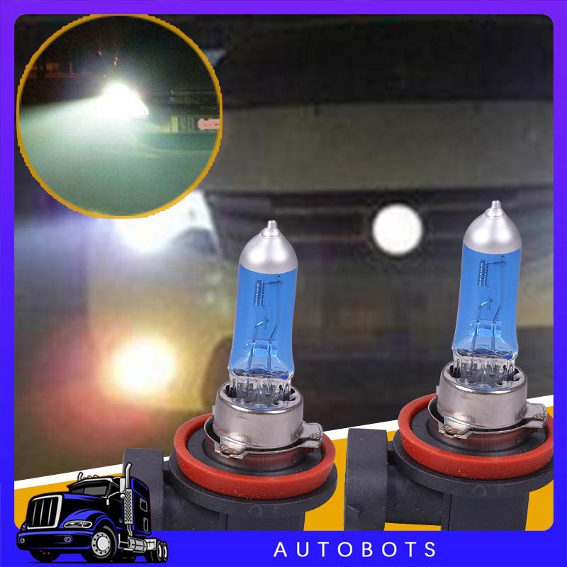 ❤Julian H11 12V 100W Super White Halogen Bulb Headlight