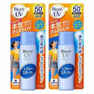 Kem - Sữa chống nắng Biore UV Perfect Milk SPF50+ PA++++ 40ml Hàng Nội Địa Nhật thumbnail