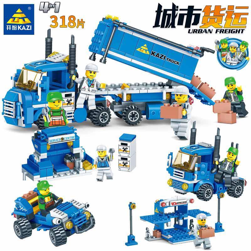 4 in 1 Urban Freight Truck Building Blocks/Kids LEGO DIY Bricks