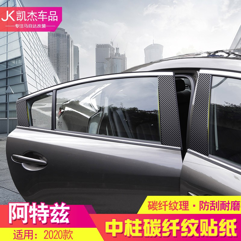 Sticker Dán Cửa Sổ Xe Hơi Mazda 2020