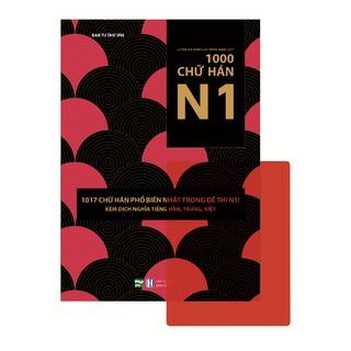 Sách - Luyện Thi Năng Lực Tiếng Nhật JLPT 1000 Chữ Hán N1 (Tặng 1 card đỏ trong suốt - dùng để kiểm tra kết quả tự học) thumbnail