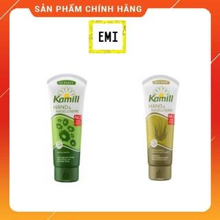 Kem dưỡng Kamill da tay và móng Hand, Nagelcream 100ml [hàng chuẩn Đức]