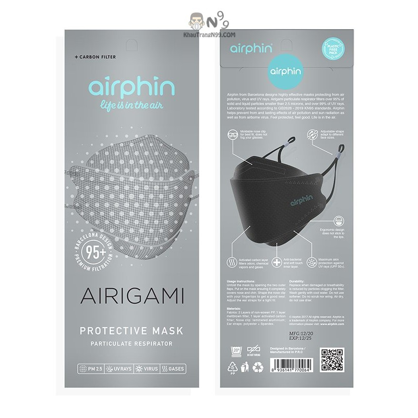 Khẩu Trang 3D Kháng Khuẩn Airigami #LandMask màu đen Hàng Công Ty Airphin Chính Hãng