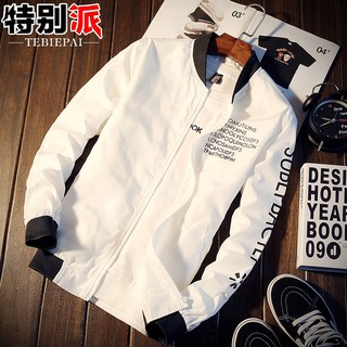 2 pieces of youth casual thin coat men's jacket Korean versi