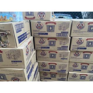 [Gía sỉ] Sỉ 1 thùng sữa gấu Thái Lan tăng cân và tăng chiều cao 96 lon(tặng kèm hộp nhựa tiện lợi) thumbnail