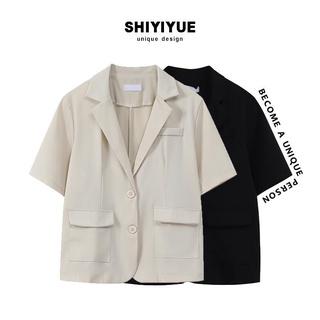 Women's design of short moon sleeve suit jacket