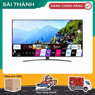 Smart Tivi NanoCell LG 4K 49 inch 49NANO81TNA – Điện Máy Sài Thành