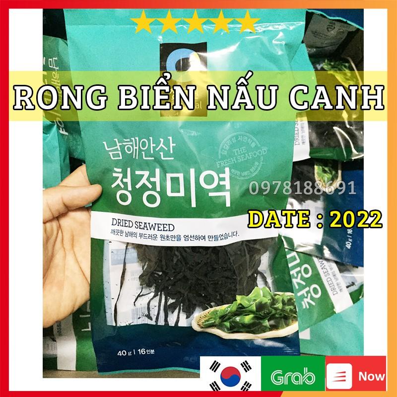 Rong biển nấu canh Hàn Quốc - Rong biển khô nấu canh DAESANG 25g, 40g, 200g - Nhập khẩu Hàn Quốc