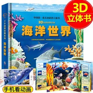 đèn 3d hình thế giới động vật biển
