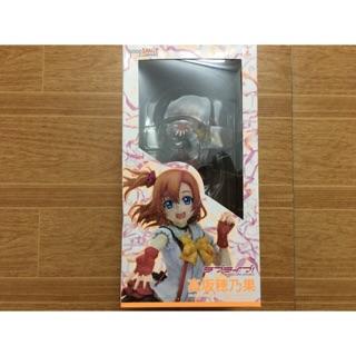 Scale Figure Love Live School Idol Project Kosaka Honoka tỷ lệ 1/8 mới 100% hàng Good Smile chính hãng