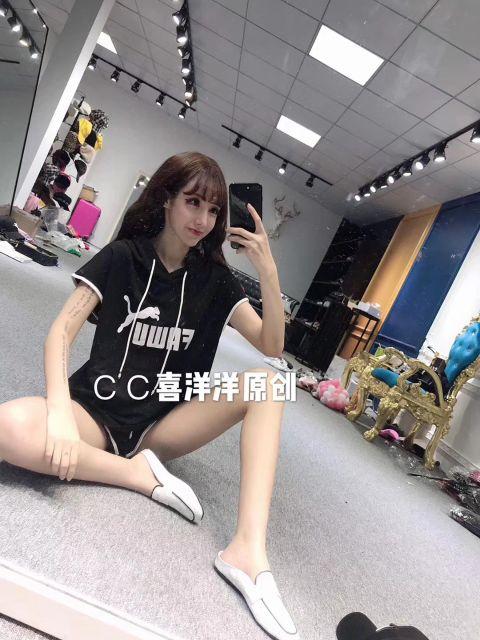 Bộ cộc QCCC - Set quần áo nữ