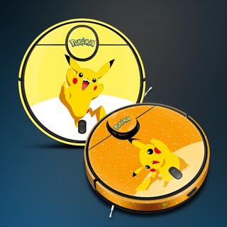 [Sẵn] Hình Dán Robot Mijia Gen 2 Pikachu