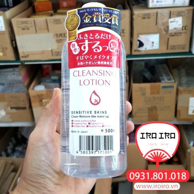 Lotion tẩy trang Pure Vivi 500ml cho da nhạy cảm