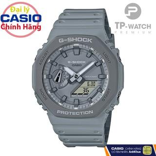 Đồng hồ nam Casio G-Shock GA-2110ET-8ADR chính hãng G-Shock GA-2110ET-8A Carbon Core thumbnail