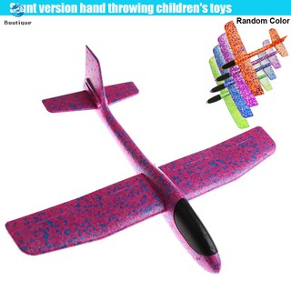 Hand Throw Convolution Airplane Launch Glider Plane