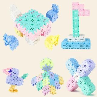 Bộ đồ chơi lắp ráp các khối nhựa thú vị dành cho các bé