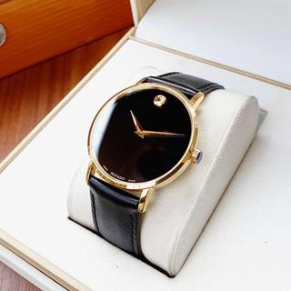 Đồng hồ nam Movado Museum Couple 0607314 và 0607319 dành cho các cặp đôi