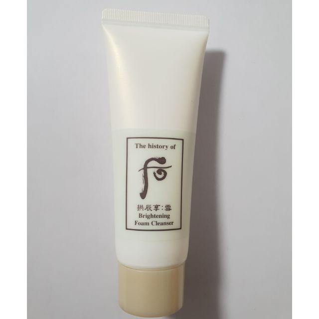 Sữa rửa mặt làm trắng da Brightening cleansing Foam whoo 40ml - 3240683 , 1290511163 , 322_1290511163 , 250000 , Sua-rua-mat-lam-trang-da-Brightening-cleansing-Foam-whoo-40ml-322_1290511163 , shopee.vn , Sữa rửa mặt làm trắng da Brightening cleansing Foam whoo 40ml