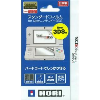 dán màn hình nintendo new 3ds new 3ds xl ll thumbnail