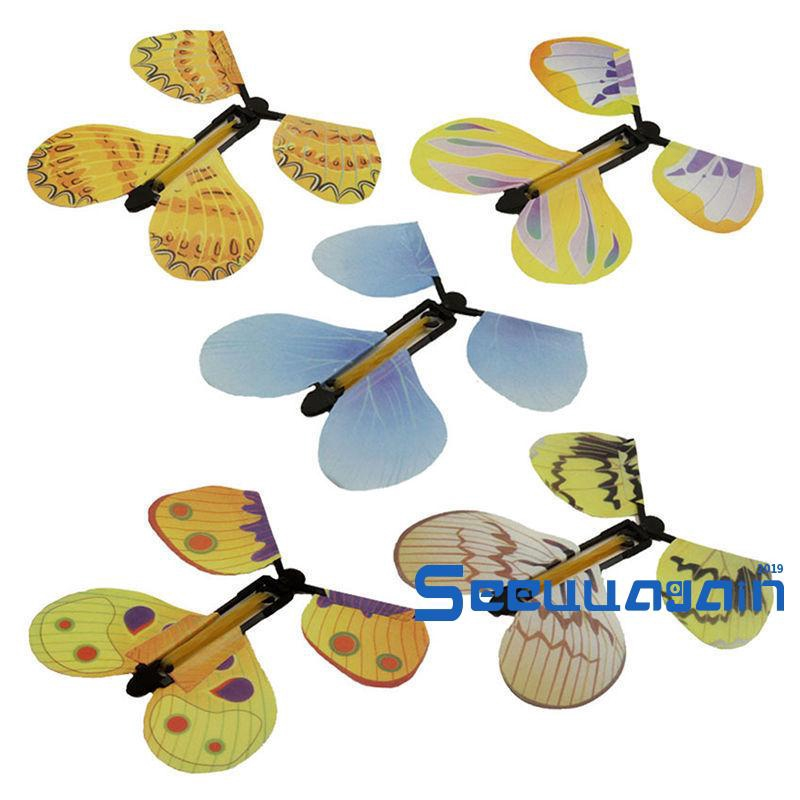 ❥☀✿SEECreative Transform Flying Butterfly Cocoon into a Butterfly Trick Prop Magic Toy