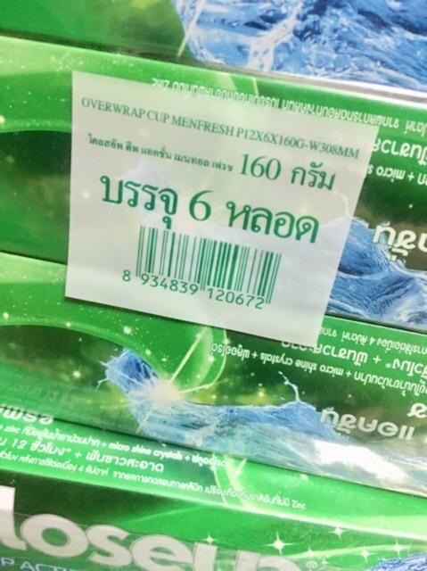 Kem đánh răng CLOSE-UP vị Bạc Hà 160mg Thái chính hãng
