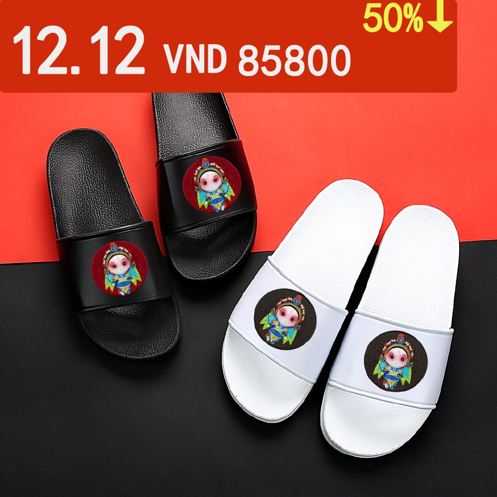 slippers domestic indoor anti-slip trend wear web celebrity outdoor slippers Chinese style Beijing Opera face spectrum